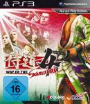 Way of the Samurai 4 *